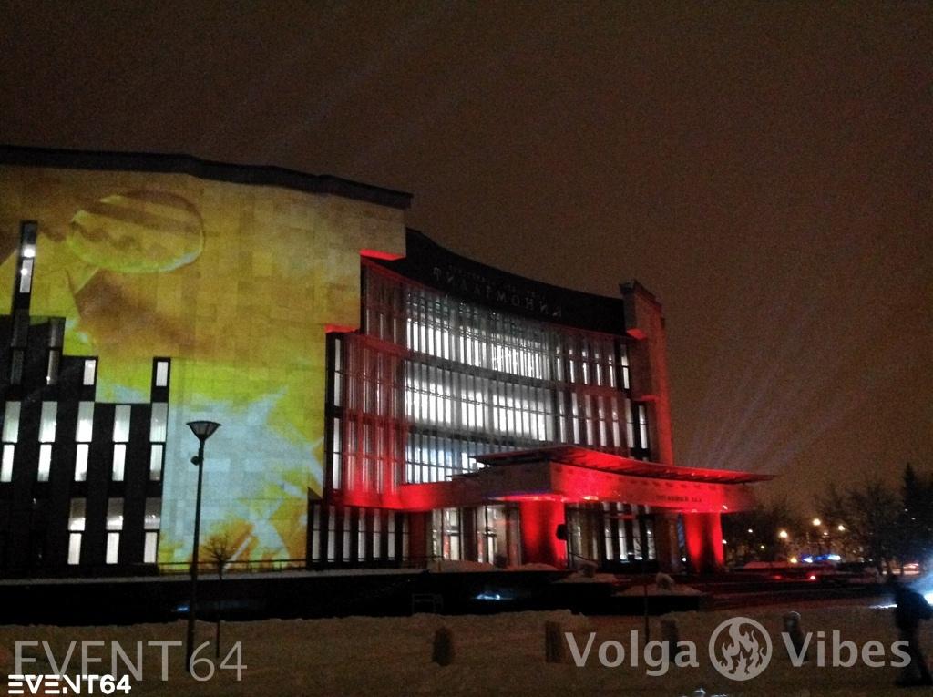 3d mapping шоу для «Интеллектуального турнира» Пенза