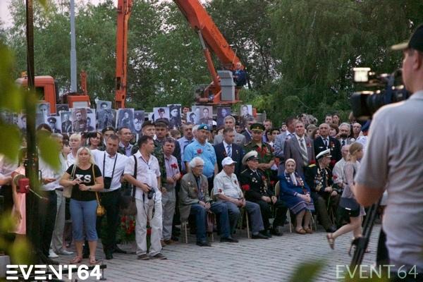 «Выпускники 2015 - выпускникам рокового 1941»