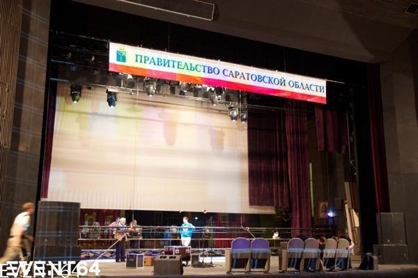 Гала концерт Саратовской Студенческой Весны 2014.