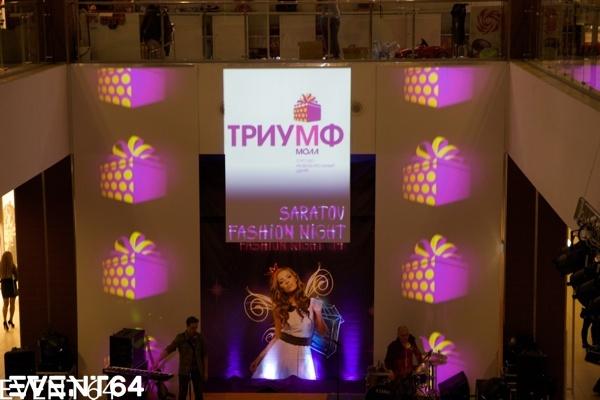 Saratov Fashion Night 2014 в ТРЦ «Триумф Молл»
