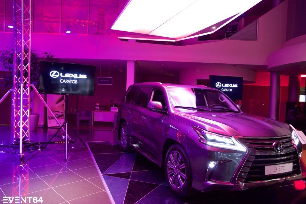 Презентация нового Lexus LX в Саратове.