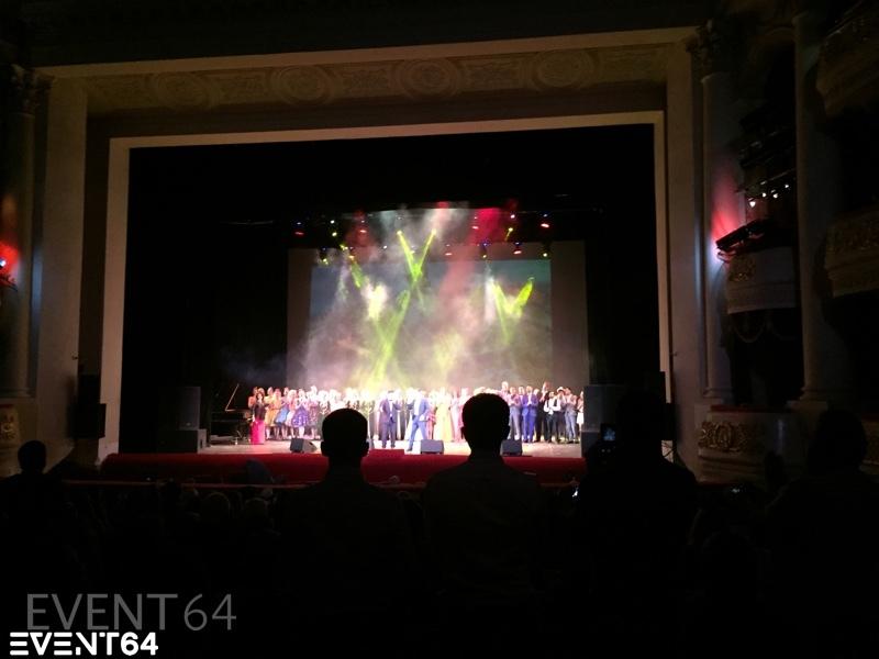 Концерт, посвященный творчеству Арно Бабаджаняна