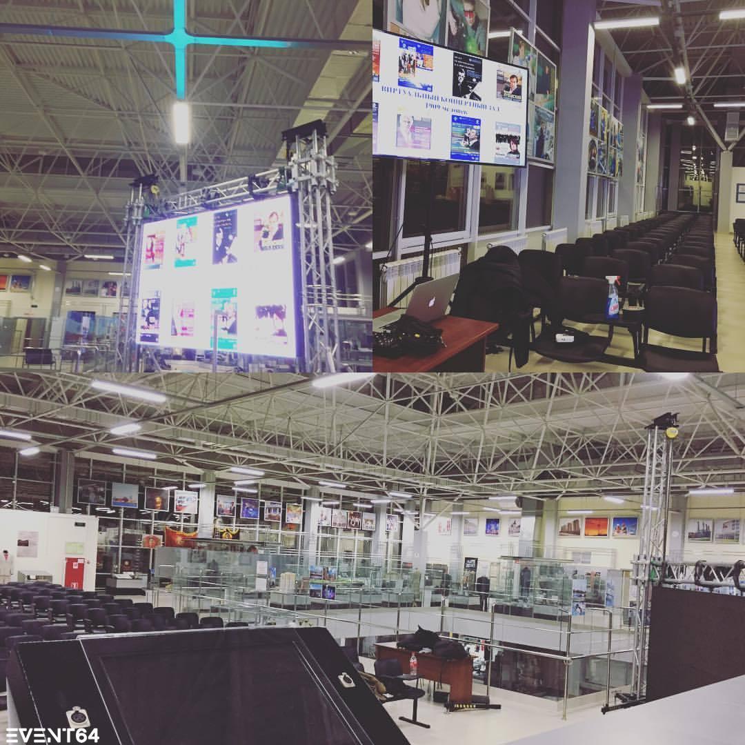 Наши работы января-февраля 2017. Прокат оборудования для мероприятий. Event64, Саратов.