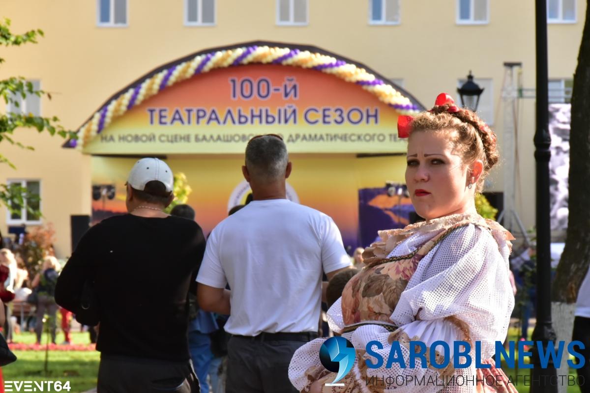 15043667295_i73060_teatralnoe_prixopere_v_balashove