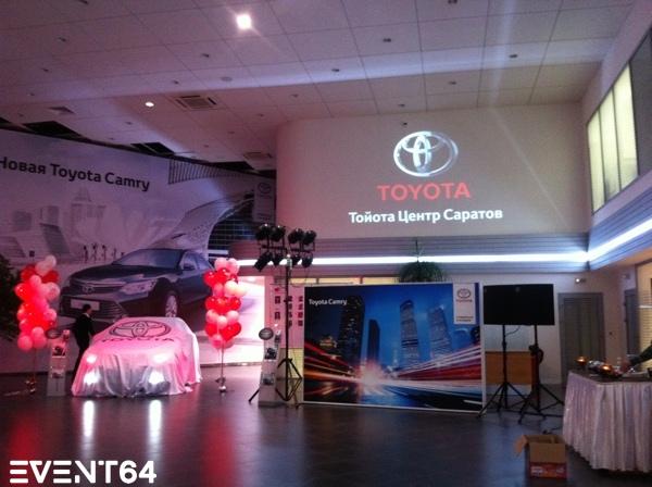 VIP предпоказ новой Toyota Camry в Саратове.
