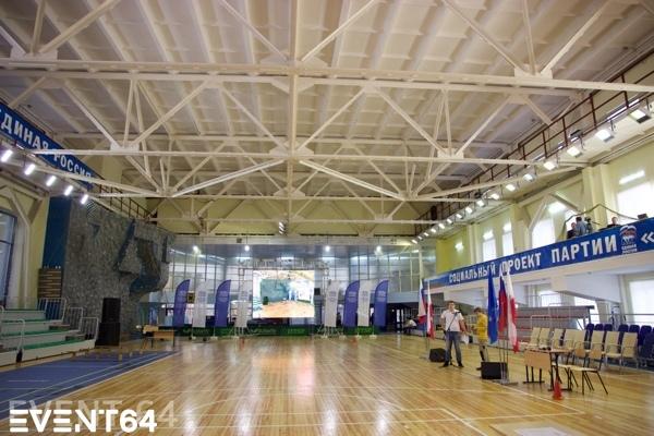 Спортивно-массовый праздник для студентов СГЮА.