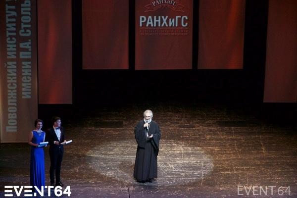Выпускной ПИУ имени ПА Столыпина