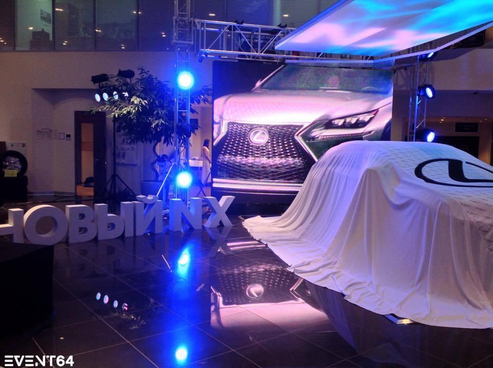 Презентация нового Lexus NX в Саратове.