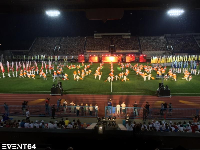 XI Всероссийские сельские летние спортивные игры