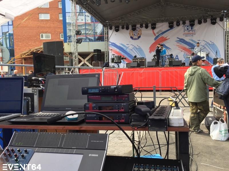 Парад Российского студенчества в Саратове